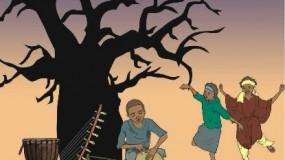 Promoting Inclusive Education in Northern Uganda  thumbnail